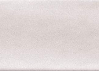 Artisan White Tile 75x300